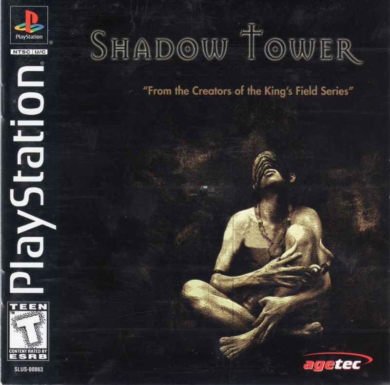 Shadow Tower PlayStation Front Cover