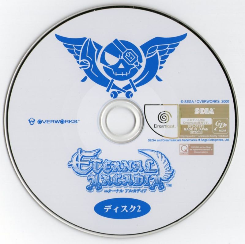 Skies of Arcadia Dreamcast Media Disc 2