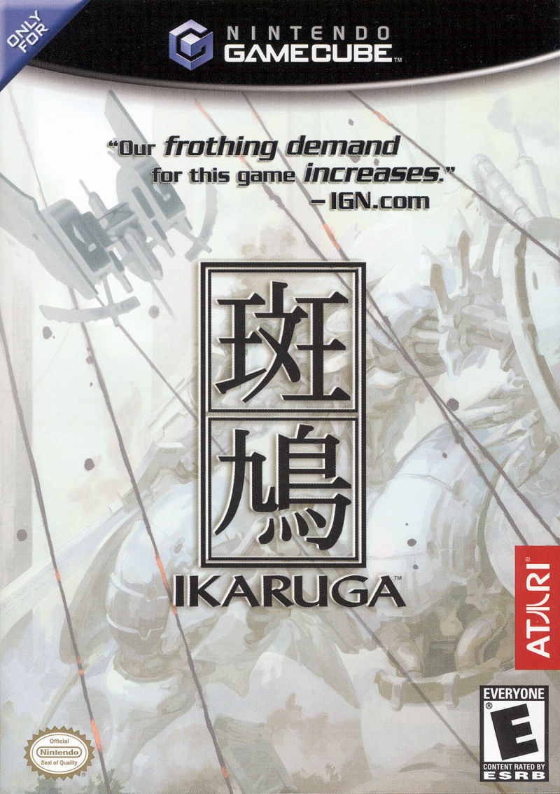 Ikaruga GameCube Front Cover