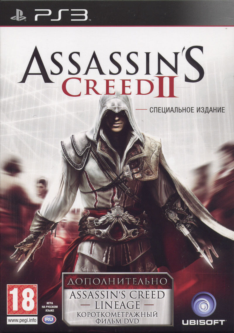 Assassin's Creed II (Special Film Edition) PlayStation 3 Front Cover