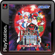 Galaxy Fight: Universal Warriors PlayStation 3 Front Cover
