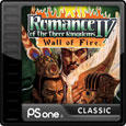 Romance of the Three Kingdoms IV: Wall of Fire PlayStation 3 Front Cover