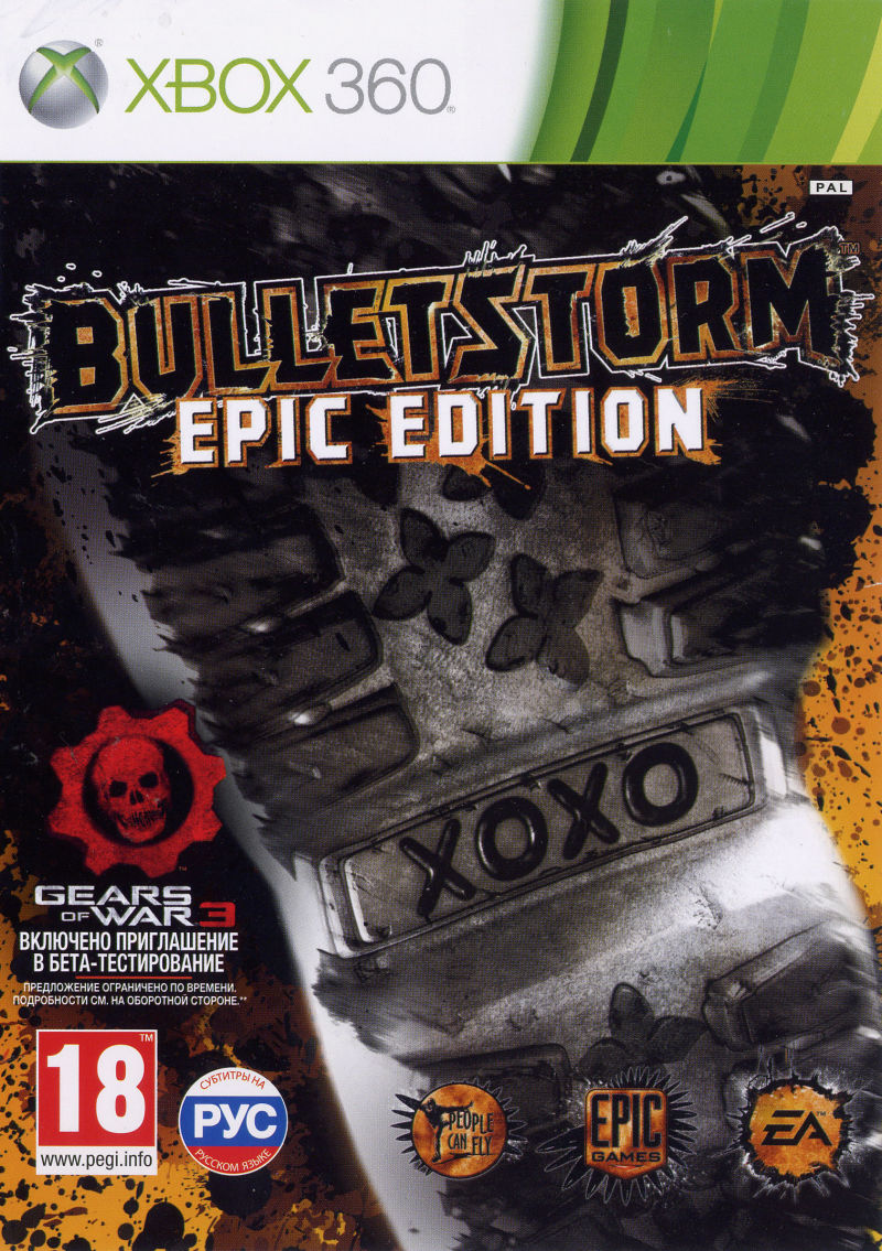 Bulletstorm (Epic Edition) Xbox 360 Front Cover
