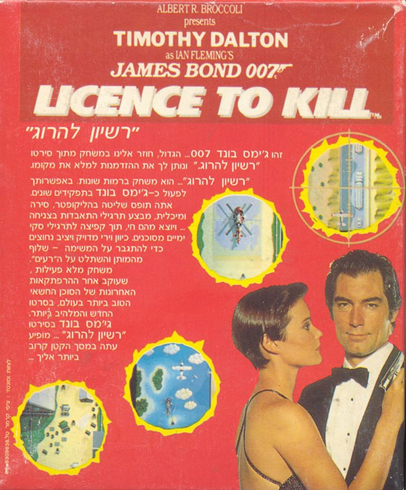 007: Licence to Kill DOS Back Cover