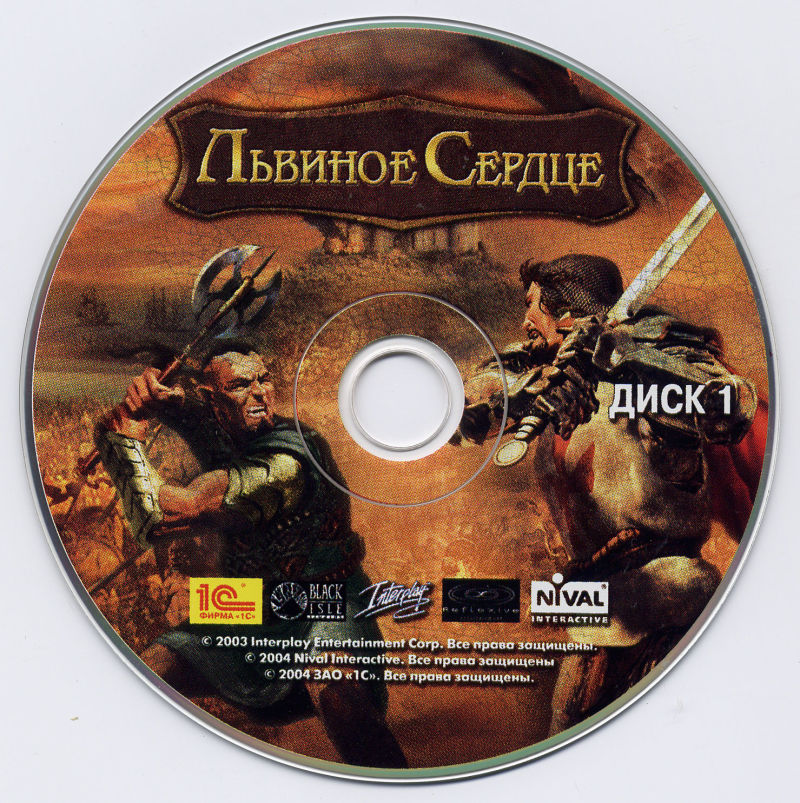 Lionheart: Legacy of the Crusader Windows Media Disc 1/2