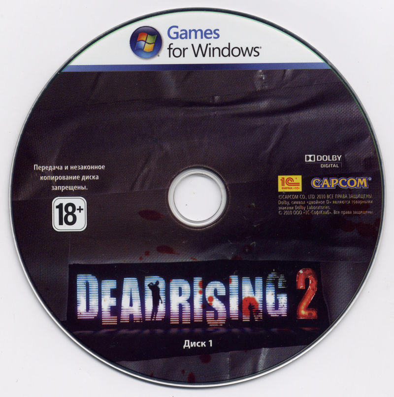 Dead Rising 2 Windows Media Disc 1/2
