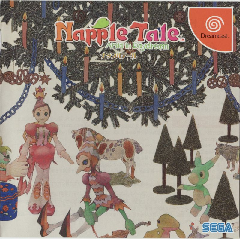 Napple Tale: Arsia in Daydream for Dreamcast (2000) - MobyGames