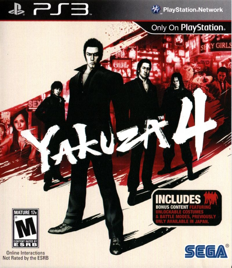 Yakuza 4 PlayStation 3 Front Cover