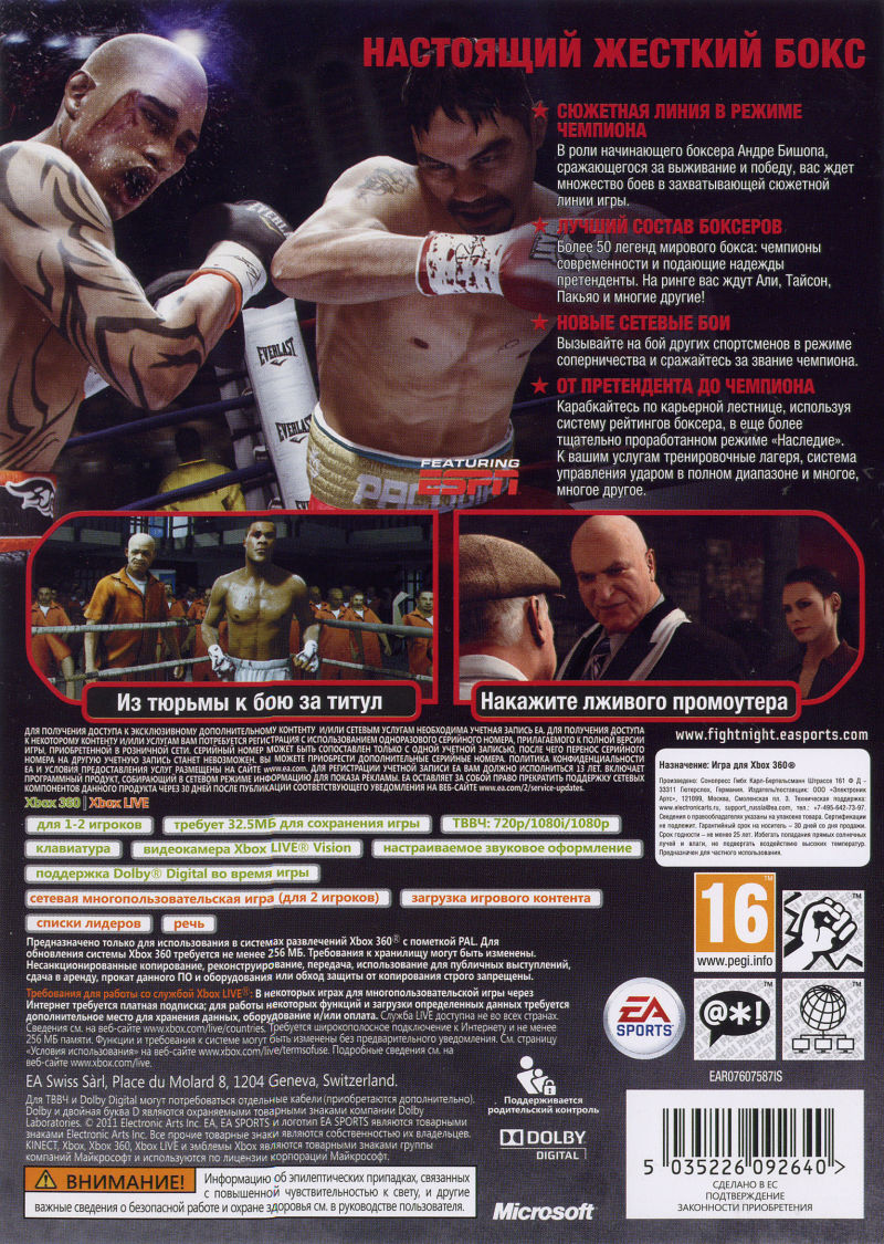 Fight Night Champion Xbox 360 Back Cover
