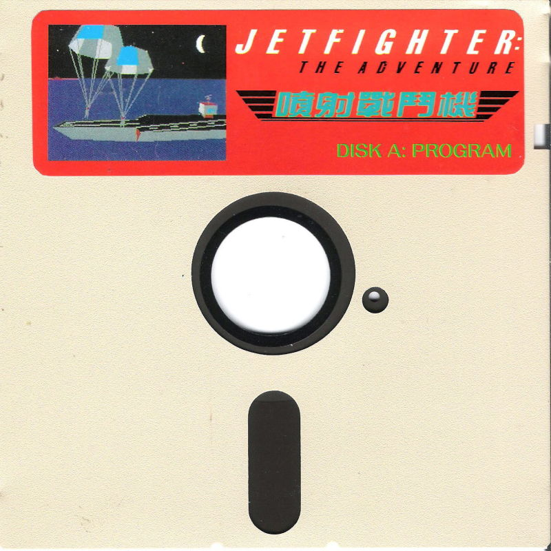 JetFighter: The Adventure DOS Media Disk 1/3