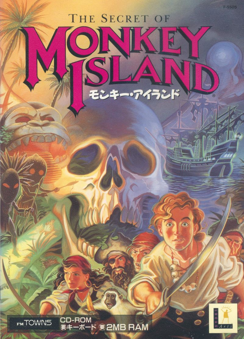 The Secret of Monkey Island FM Towns Front Cover