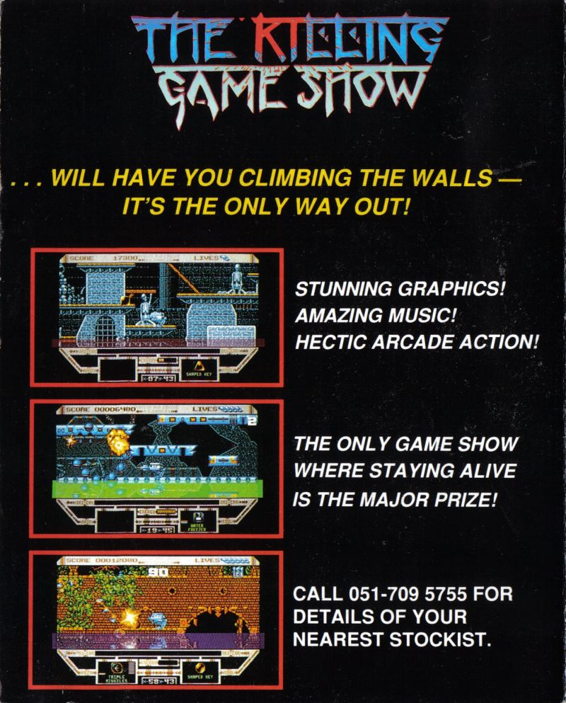 Shadow of the Beast II Amiga Inside Cover Left