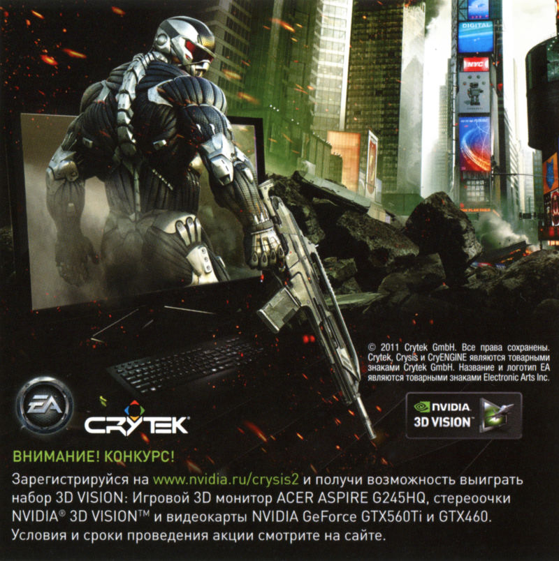 Crysis 2 Windows Inside Cover Left