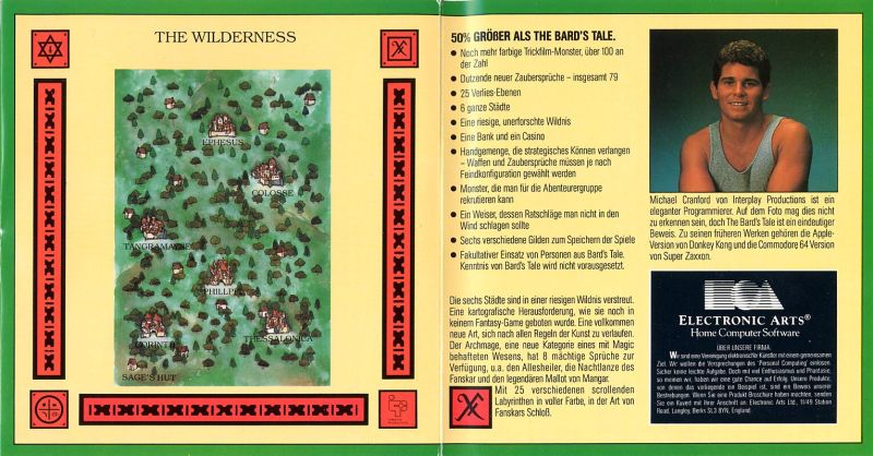 The Bard's Tale II: The Destiny Knight Commodore 64 Inside Cover