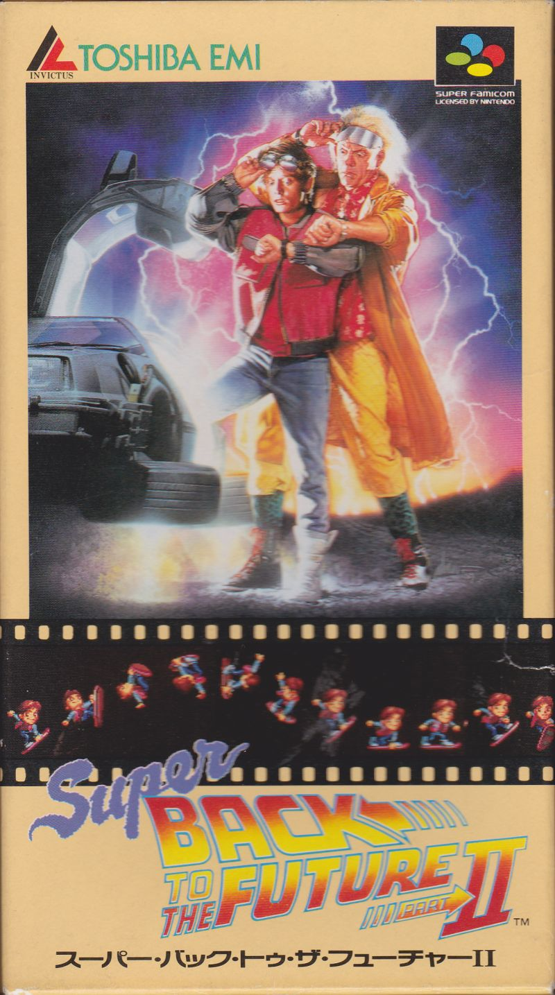 Super Back to the Future Part II SNES Front Cover