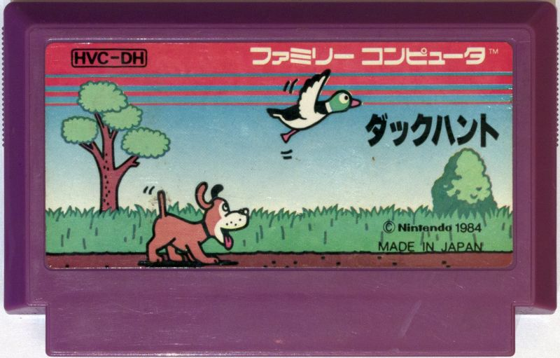 Duck Hunt NES Media