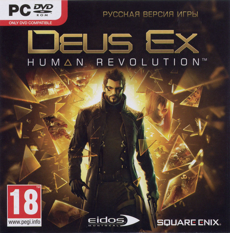 Deus Ex: Human Revolution Windows Other Jewel Case Front Cover