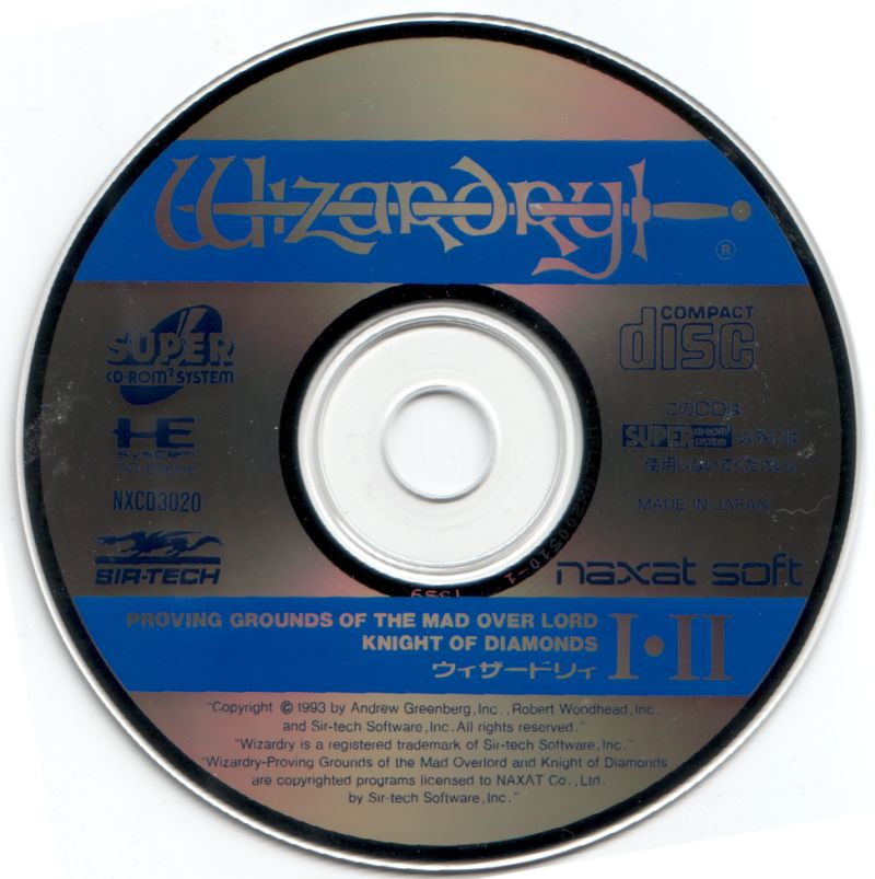 Wizardry I・II TurboGrafx CD Media