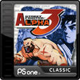 Street Fighter Alpha 3 PlayStation 3 Front Cover