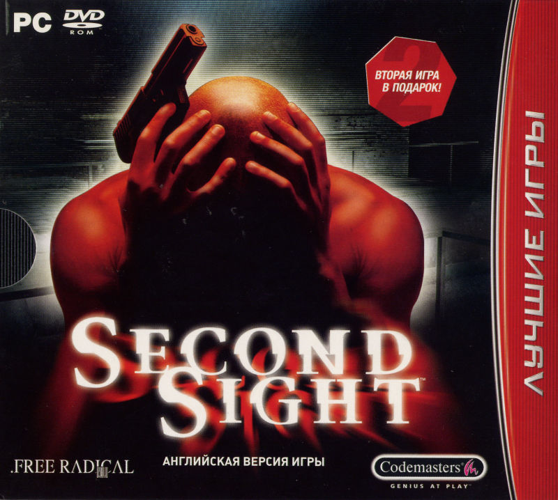 Second Sight Windows Front Cover