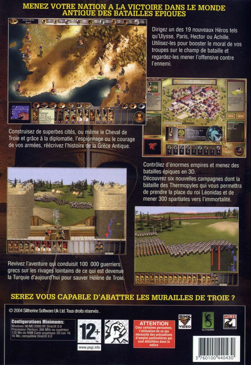 Gates Of Troy 2004 Windows Box Cover Art Mobygames