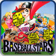 Baseball Stars Professional PlayStation 3 Front Cover