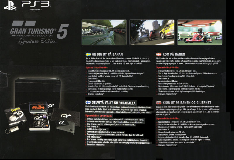 Gran Turismo 5 (Signature Edition) PlayStation 3 Back Cover