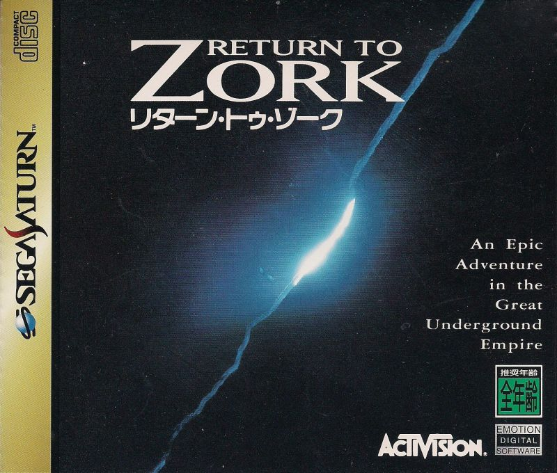 Return to Zork SEGA Saturn Front Cover