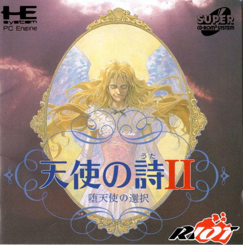Tenshi no Uta II: Datenshi no Sentaku TurboGrafx CD Front Cover