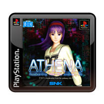 Athena: Awakening from the Ordinary Life PlayStation 3 Front Cover