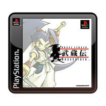 Brave Fencer Musashi PlayStation 3 Front Cover