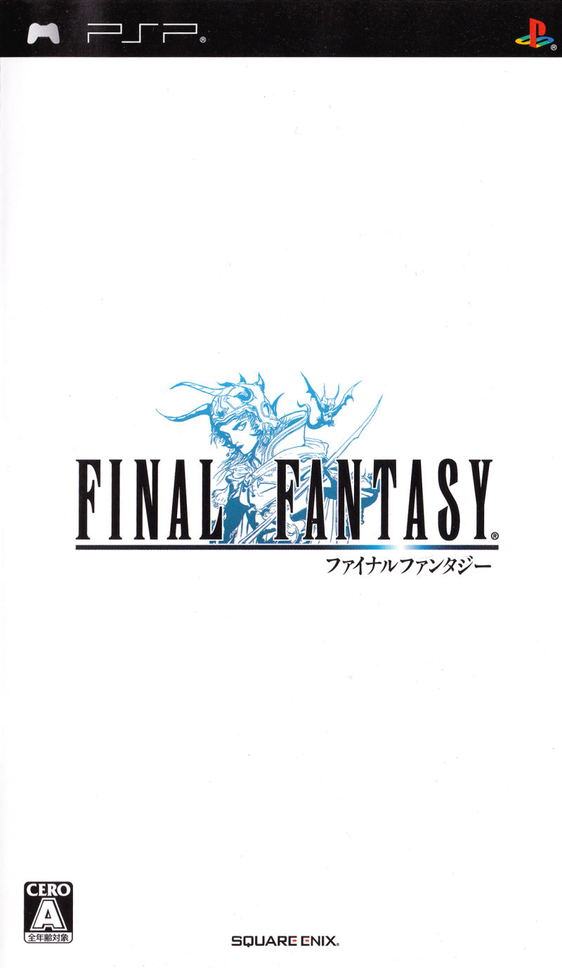 Final Fantasy PSP Front Cover