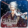 Hakuoki: Demon of the Fleeting Blossom PSP Front Cover