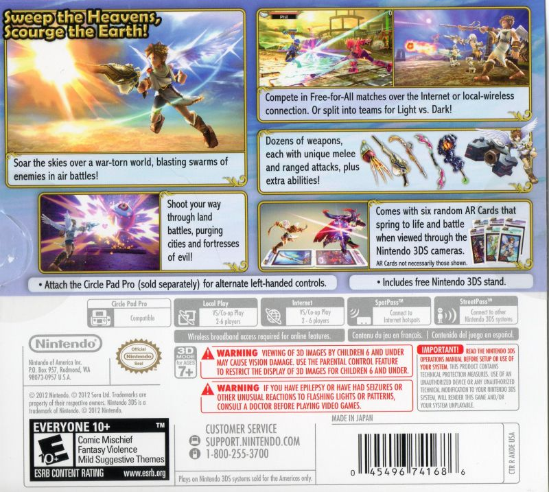 Kid Icarus: Uprising Nintendo 3DS Back Cover