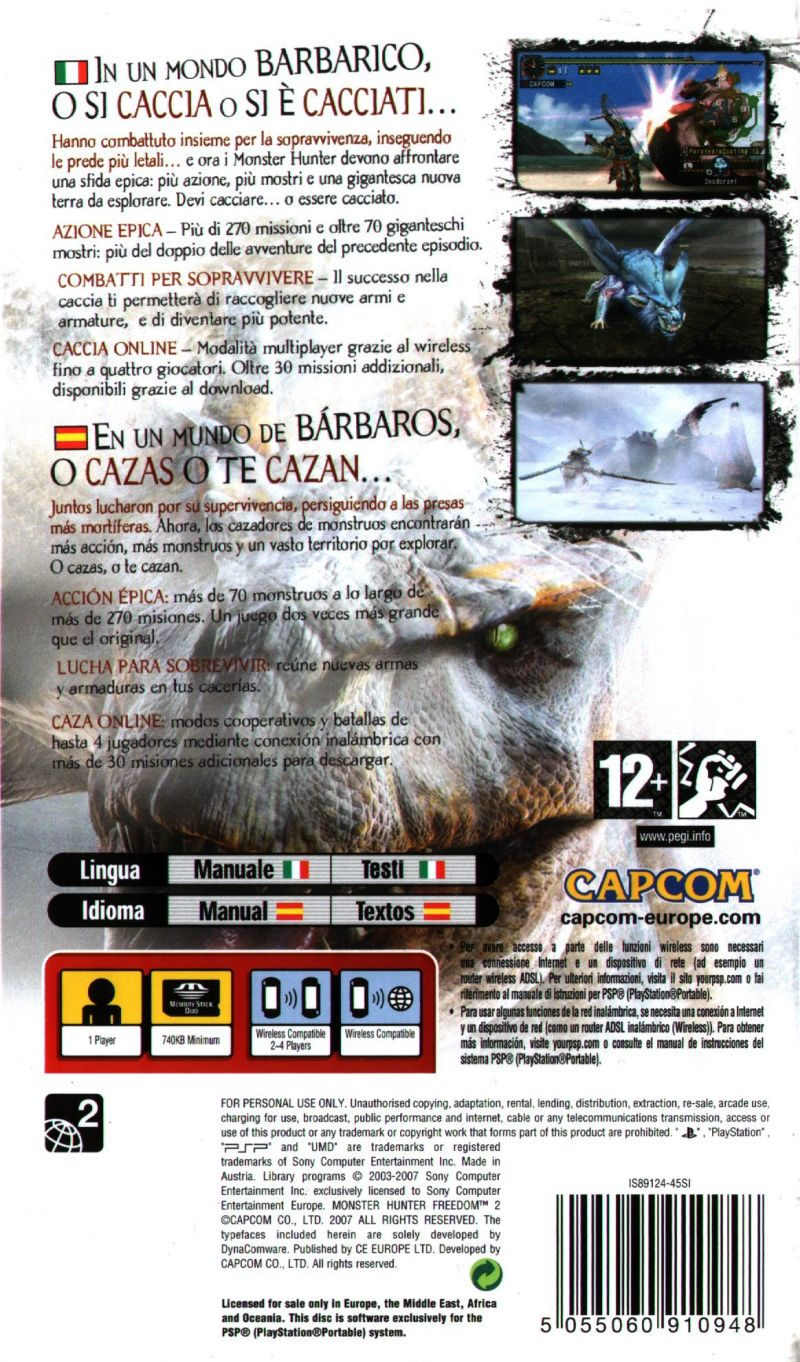 Monster Hunter: Freedom 2 PSP Back Cover
