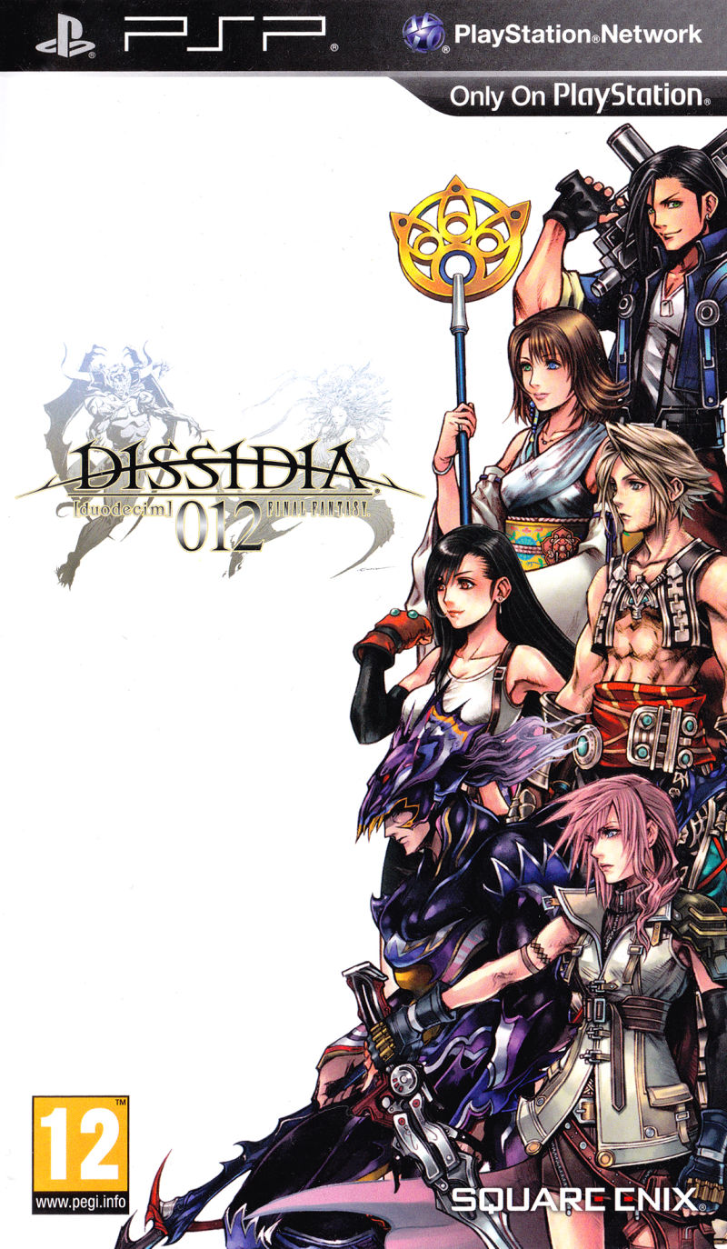 dissidia final fantasy ppsspp codes