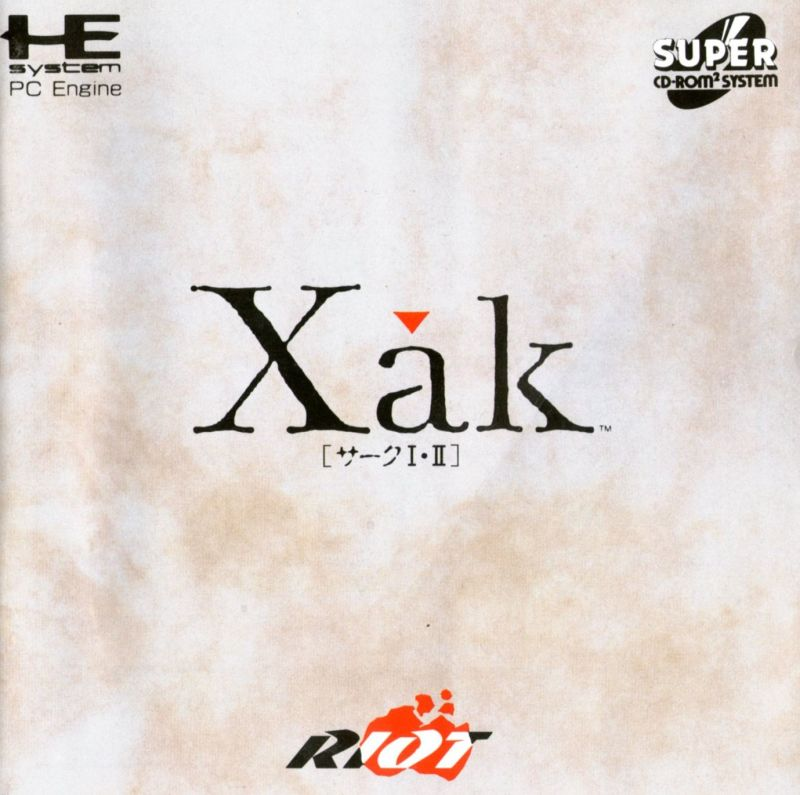 Xak I・II TurboGrafx CD Front Cover