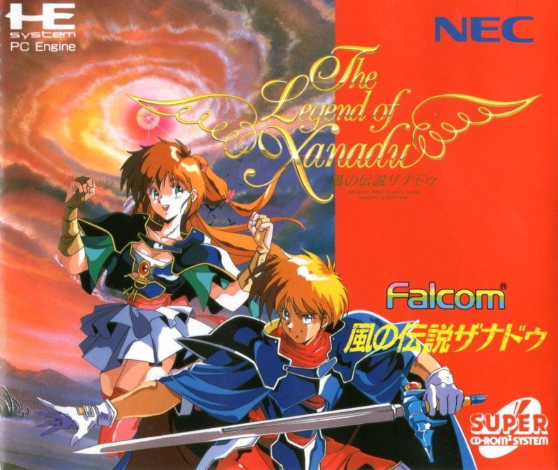 The Legend of Xanadu TurboGrafx CD Front Cover