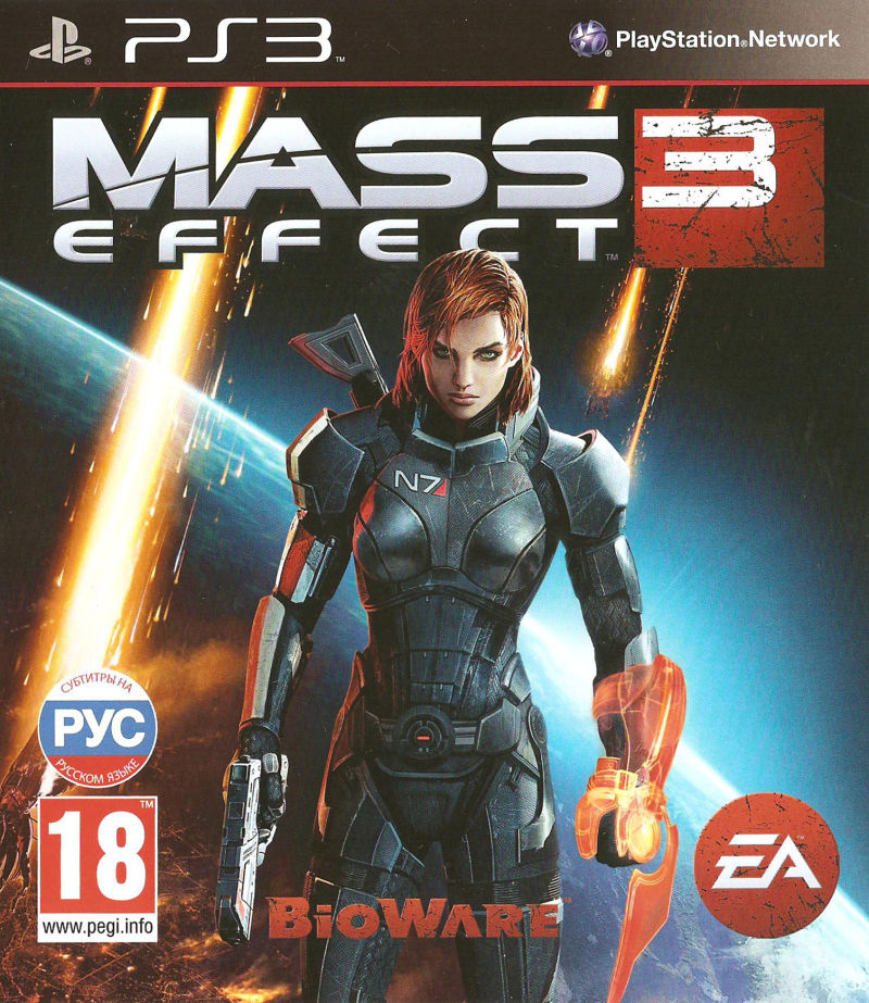 Mass Effect 3 PlayStation 3 Inside Cover Reversible Front