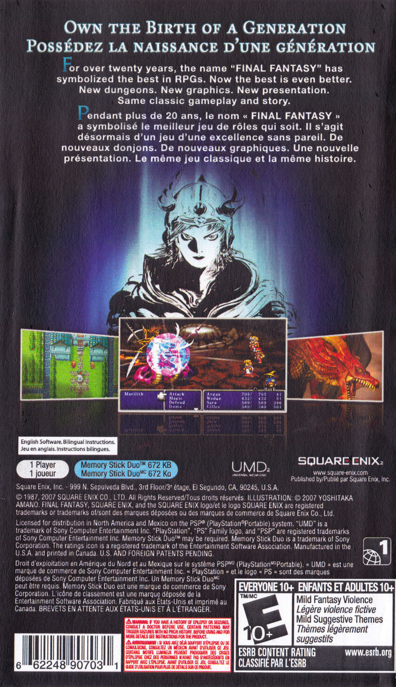 Final Fantasy PSP Back Cover