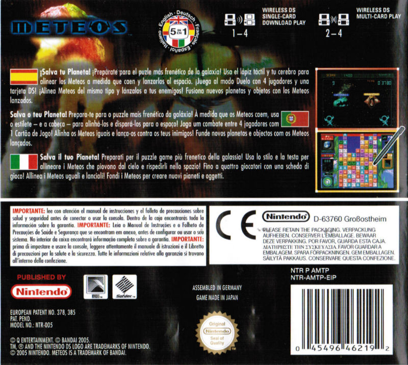 Meteos Nintendo DS Back Cover