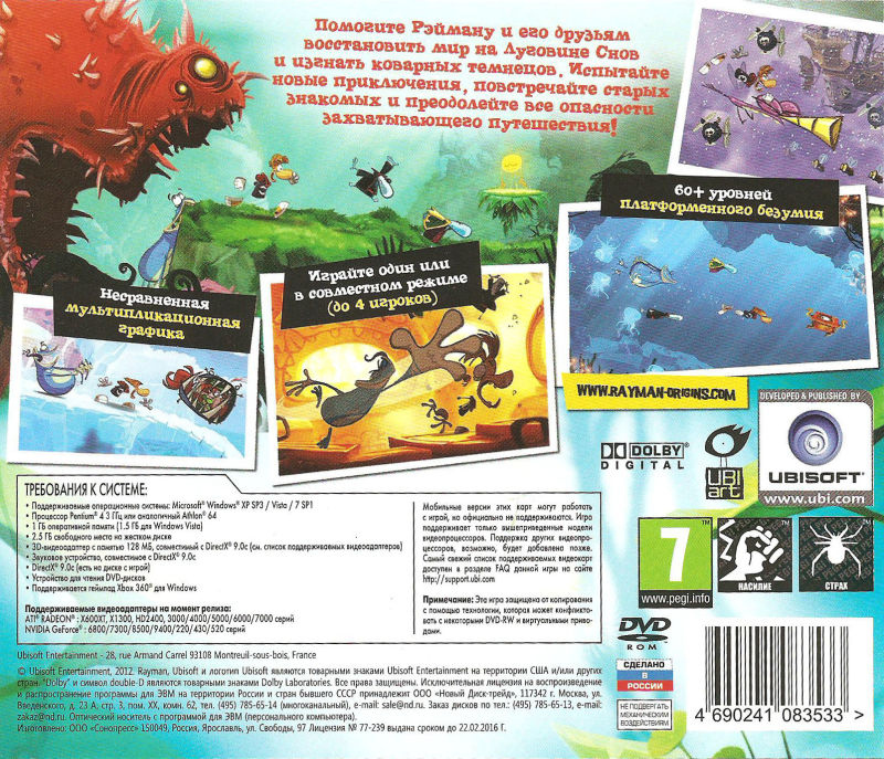 Rayman Origins Windows Other Jewel Case Back