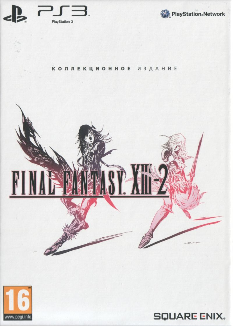 Final Fantasy XIII-2 (Limited Collector's Edition) PlayStation 3 Front Cover