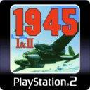 1945 I & II: The Arcade Games PlayStation 3 Front Cover