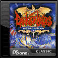 Darkstalkers: The Night Warriors PlayStation 3 Front Cover