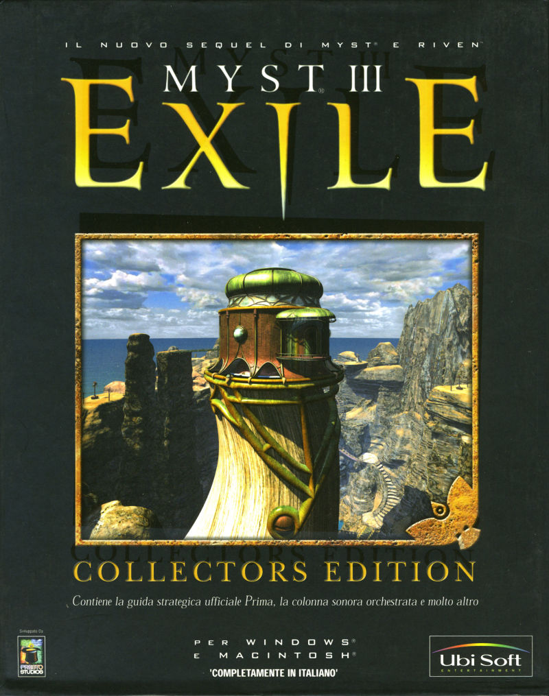 myst iii exile collector s edition 2001 macintosh box cover art
