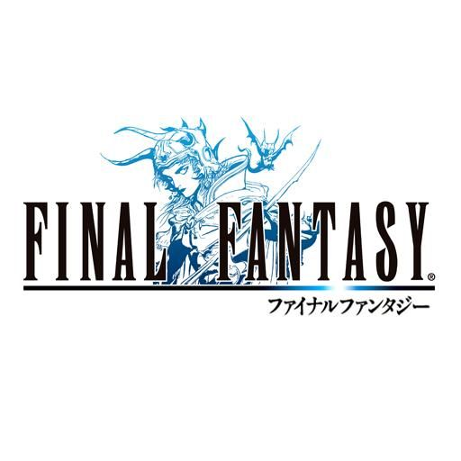 Final Fantasy Android Front Cover