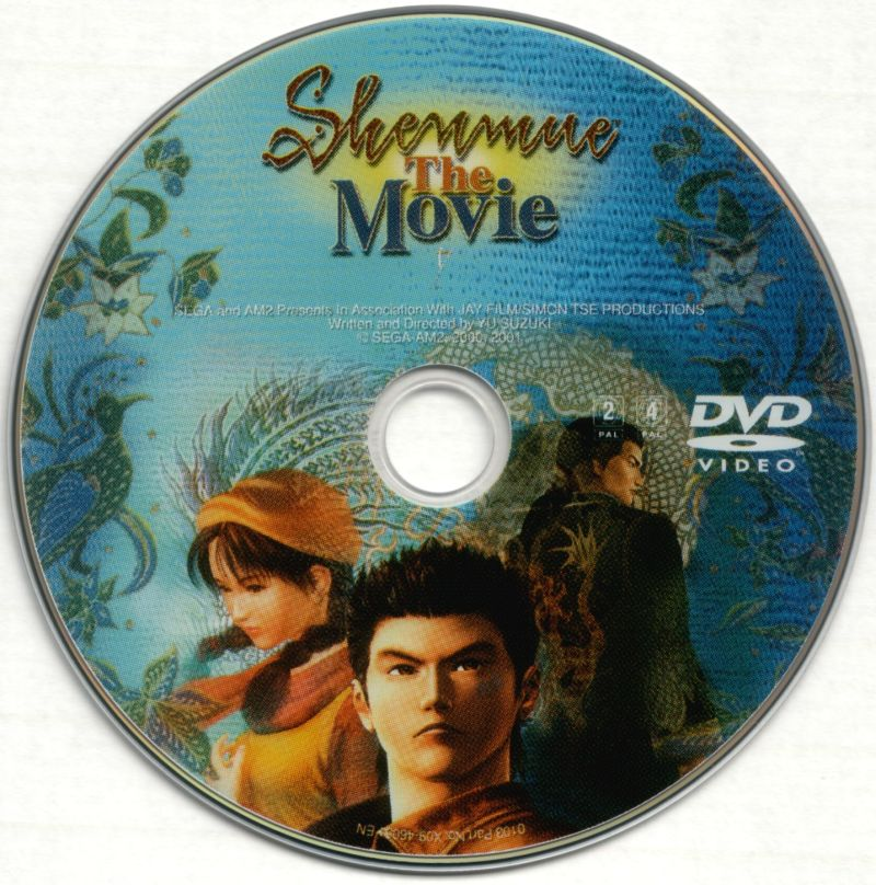 Shenmue II Xbox Extras Shenmue: The Movie