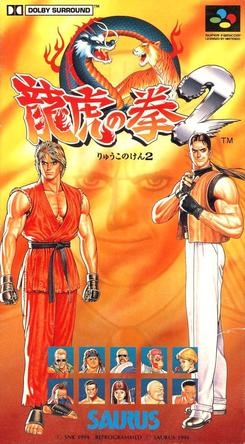 Art Of Fighting 2 For Snes 1994 Mobygames