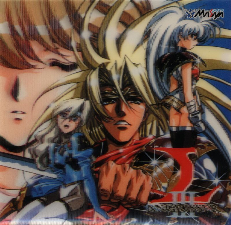 Langrisser III SEGA Saturn Front Cover Holographic Cover
